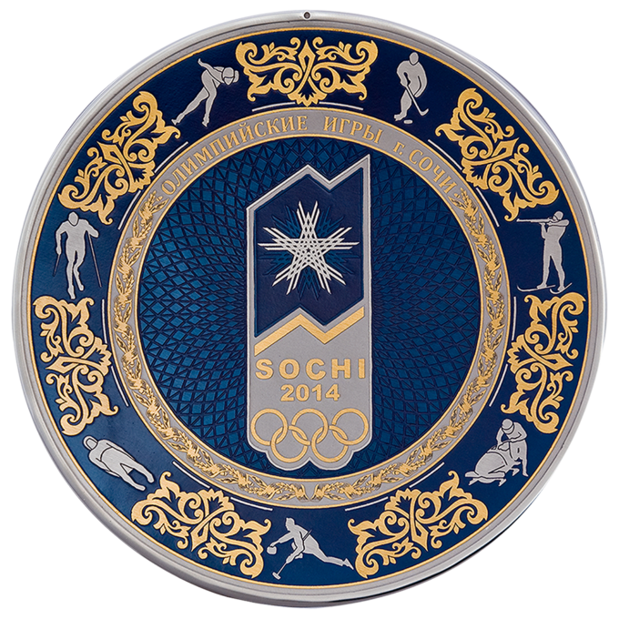 c77bfaffce9b05b9b1c37abb240ca78c 680x680 - Блюдо Подарочное Олимпийские Игры В Сочи 2014