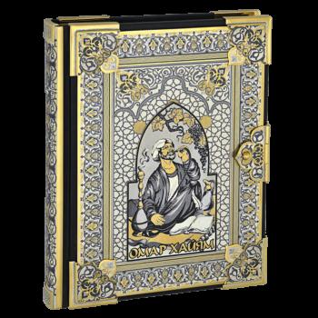Книги подарочные Златоуст